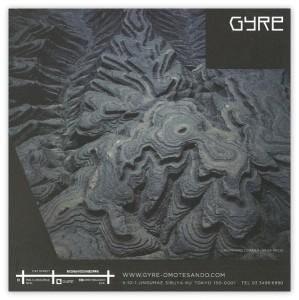 gyre01