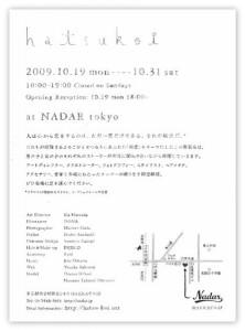 hatukoi2
