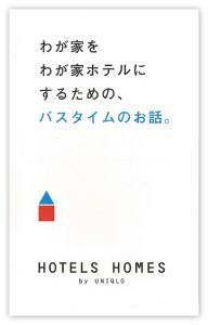 hotels_homes