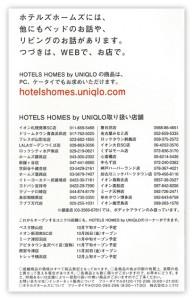 hotels_homes2