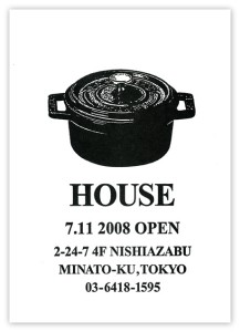 house011