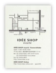 idee-shop2