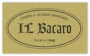 il_bacaro