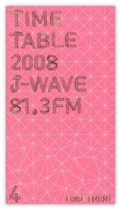 jwave2008_01