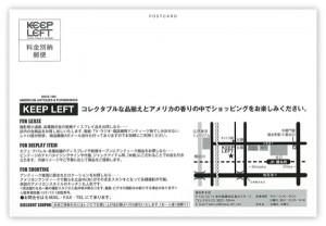 keep_left2
