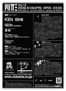 ken-ishii2