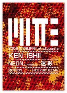 kenishii