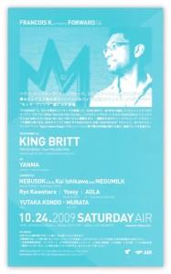 king_britt2