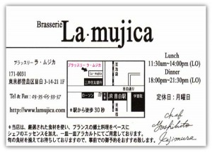 la_mujica_a1