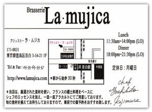 la_mujica_b1