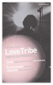 love-tride