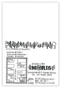 moris2