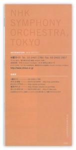 n_kyou02