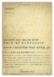 raconte_moi_online02