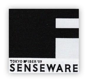 senseware1