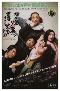shizuokae698a5e381ae1