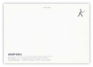 soup-deri41