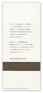 stc_a02