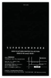 sunakuwahara02