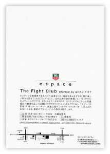 the-fight-club2