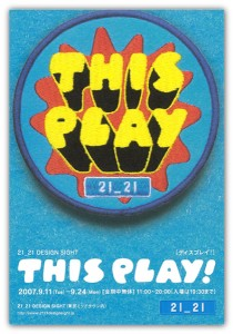 this_play