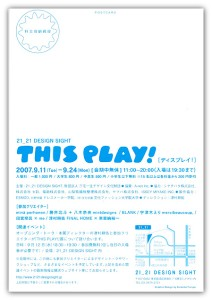 this_play2
