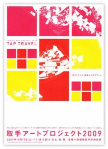 top_travel