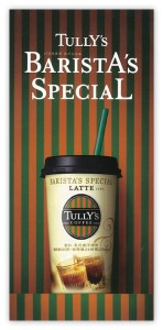 tullys01