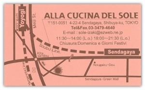 all_cucina2