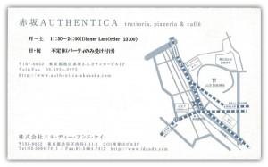 authentica2