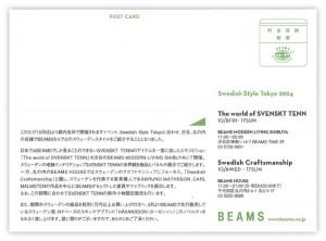 beams4