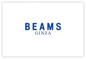 beams_ginza1
