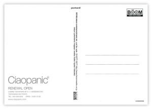 ciaopanic2