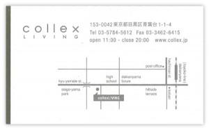 collex21