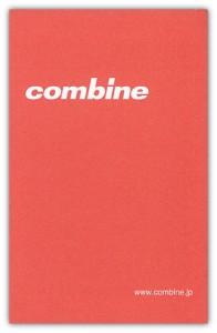 combine2