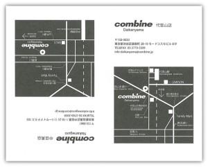 combine3