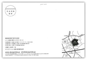 designtide4