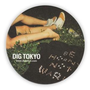 dig_tokyo1