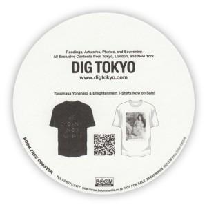 dig_tokyo21