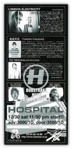 hospital02
