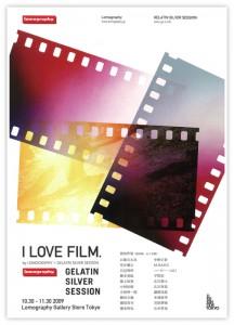 i_love_film