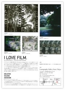i_love_film2