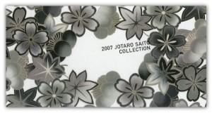 ja_collection011