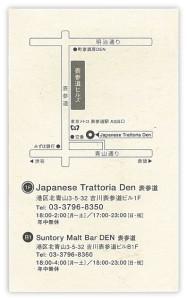 japanese_trattoria2