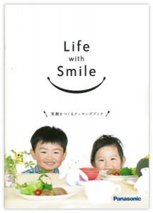 life_with_smile