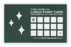 lunch_point_card