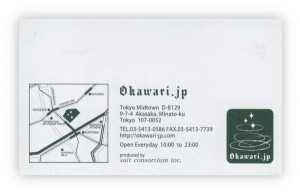 lunch_point_card2
