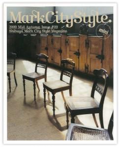 mark_city_style