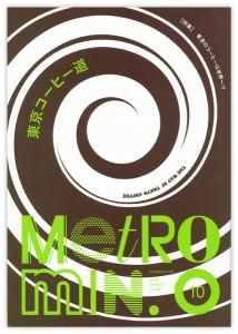 metro_min