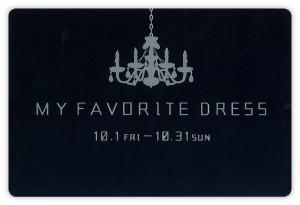 my_favorite_dress